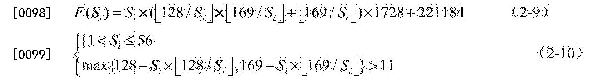 Figure CN104899182BD00124