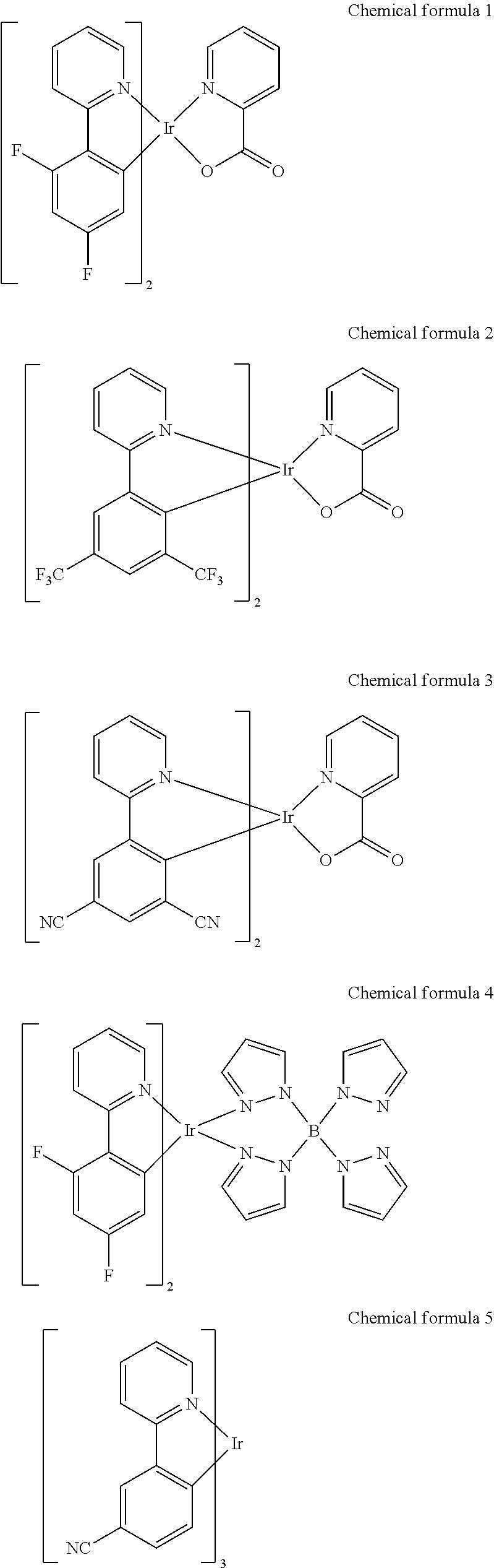 Figure US08409727-20130402-C00016