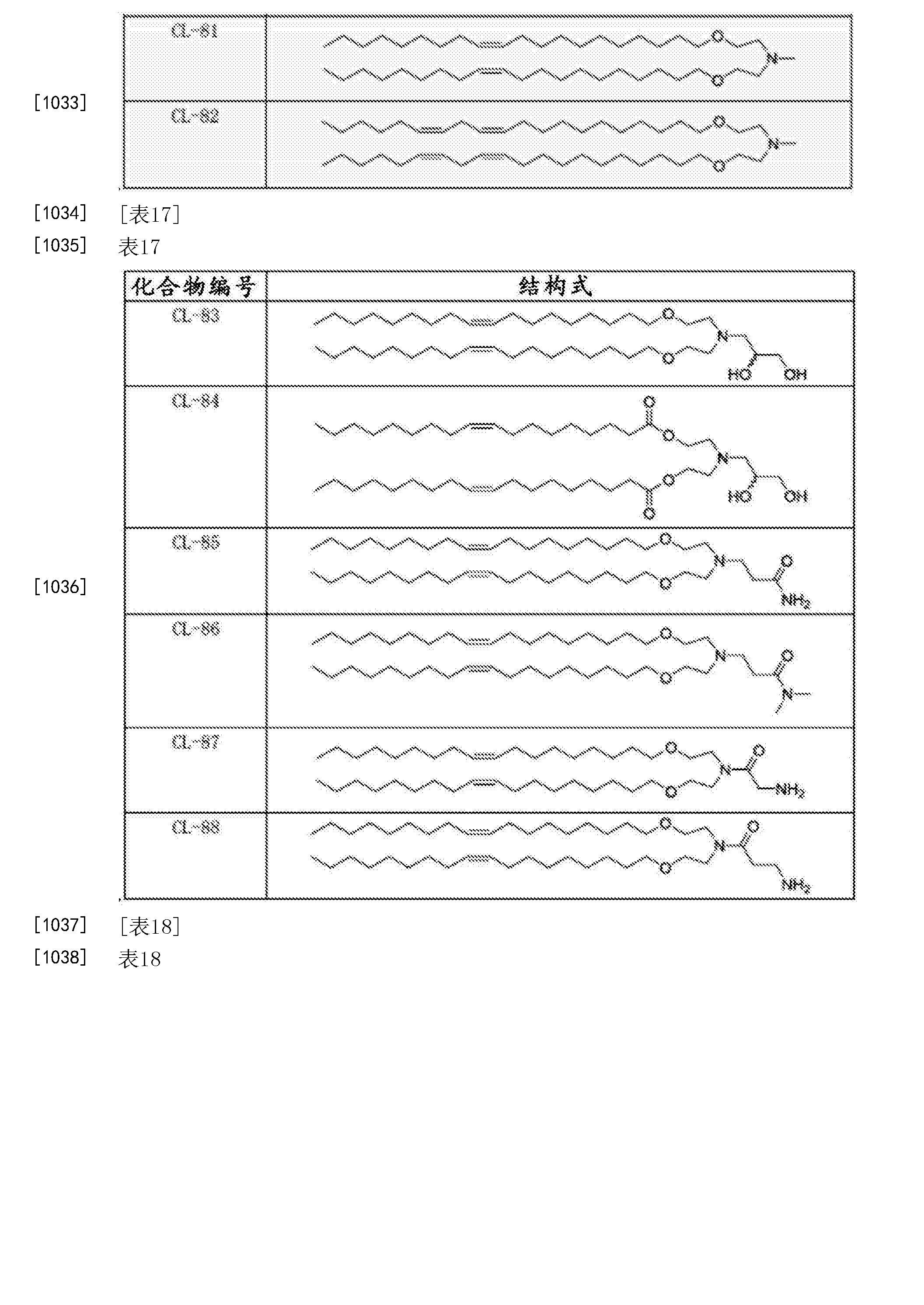 Figure CN107427531AD01221