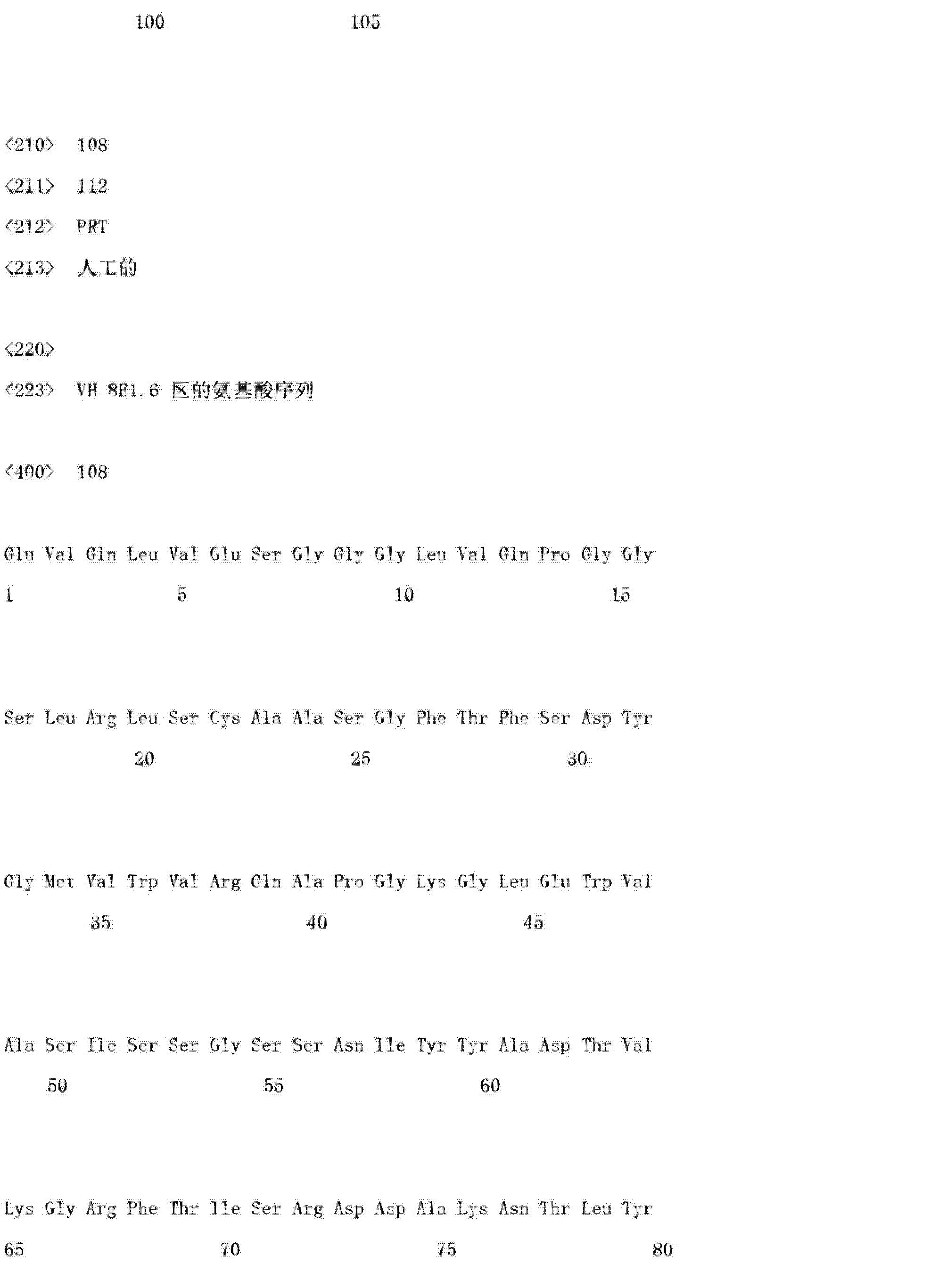 Figure CN103145838AD02251