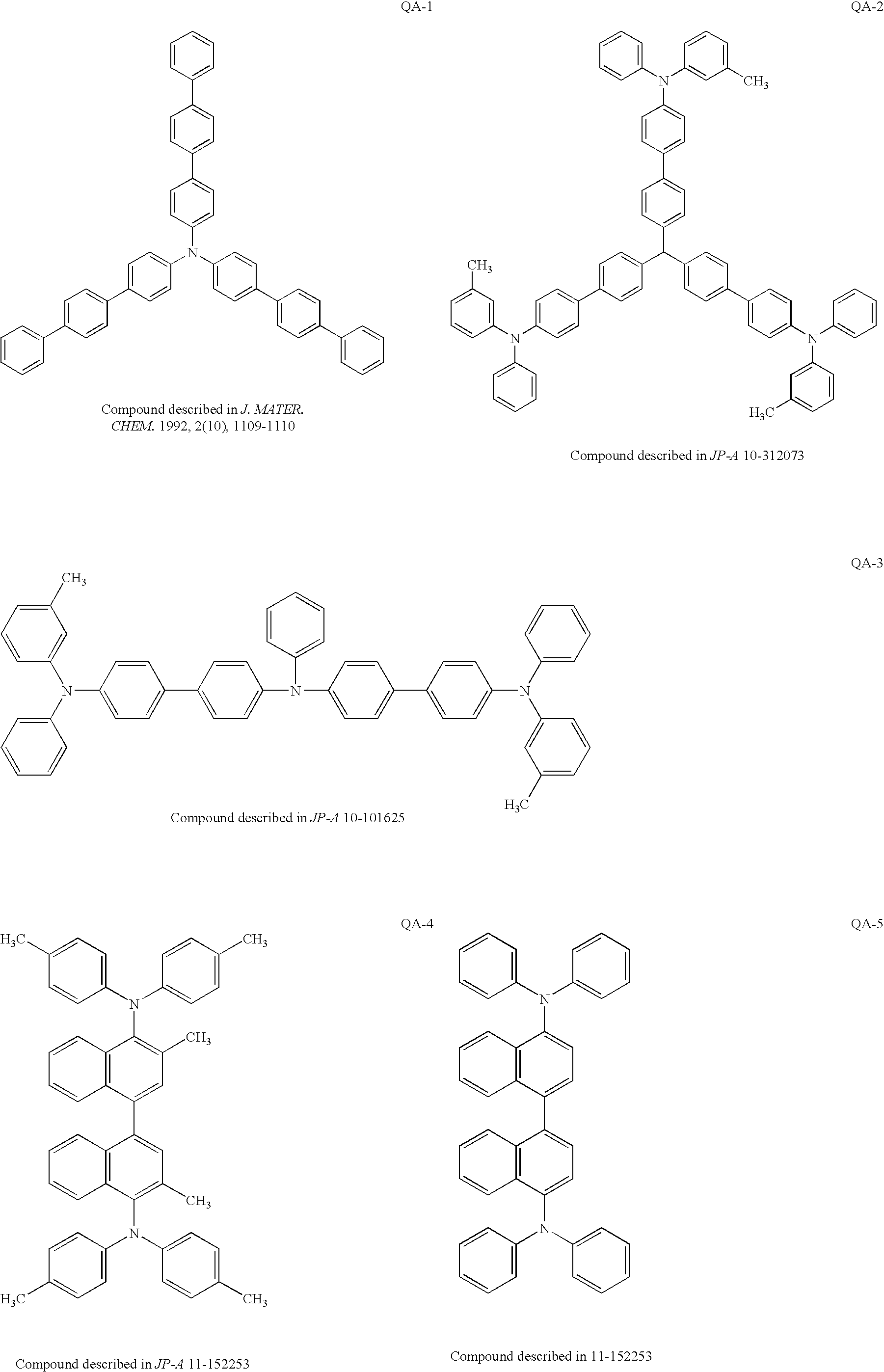 Figure US20040062951A1-20040401-C00058