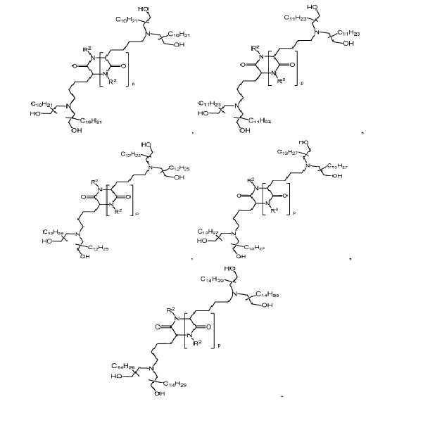 Figure pct00239