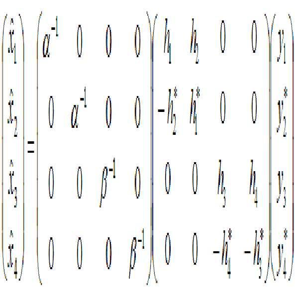 Figure 112005044561267-pat00015