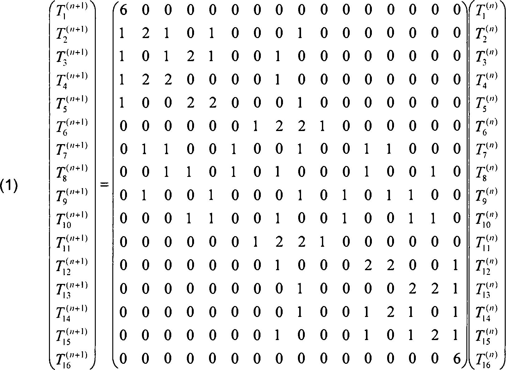 Figure DE102009021785B4_0003