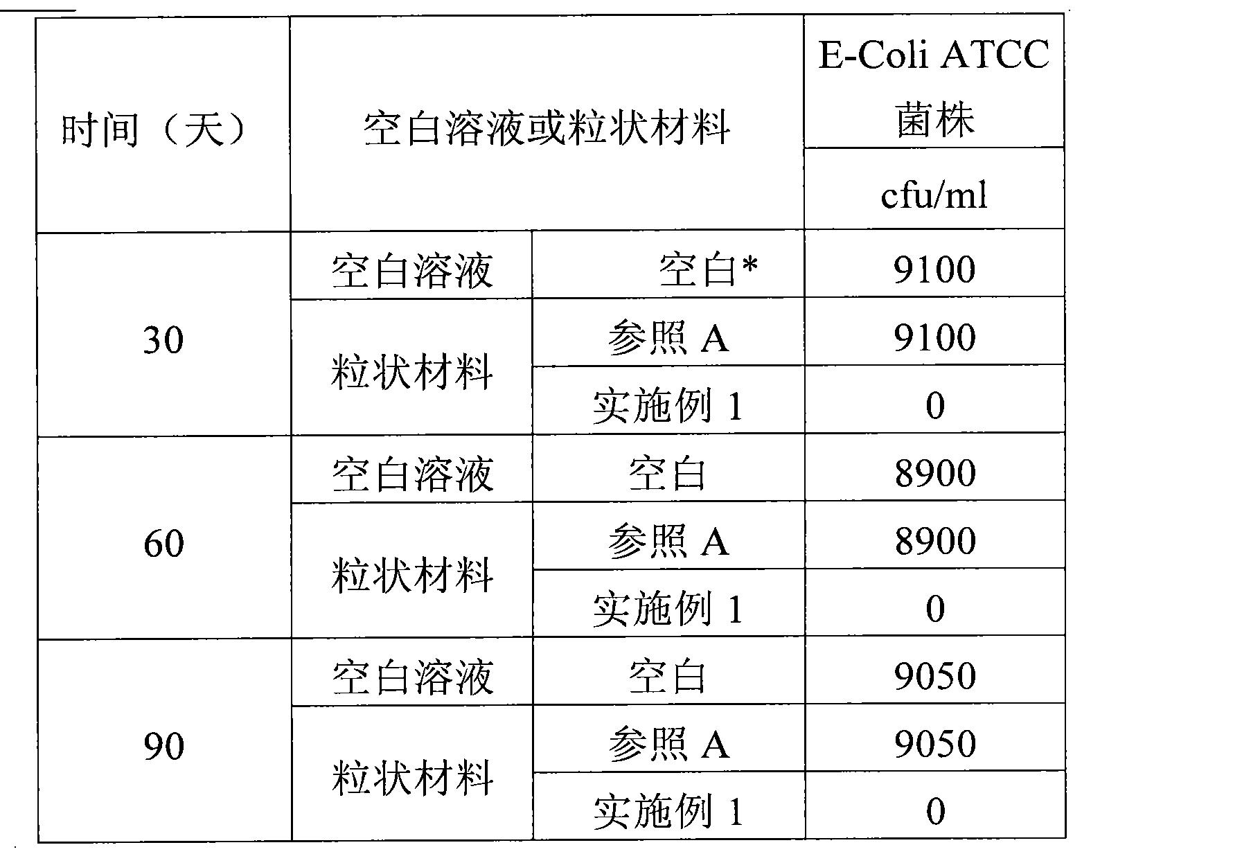 Figure CN102469795BD00261