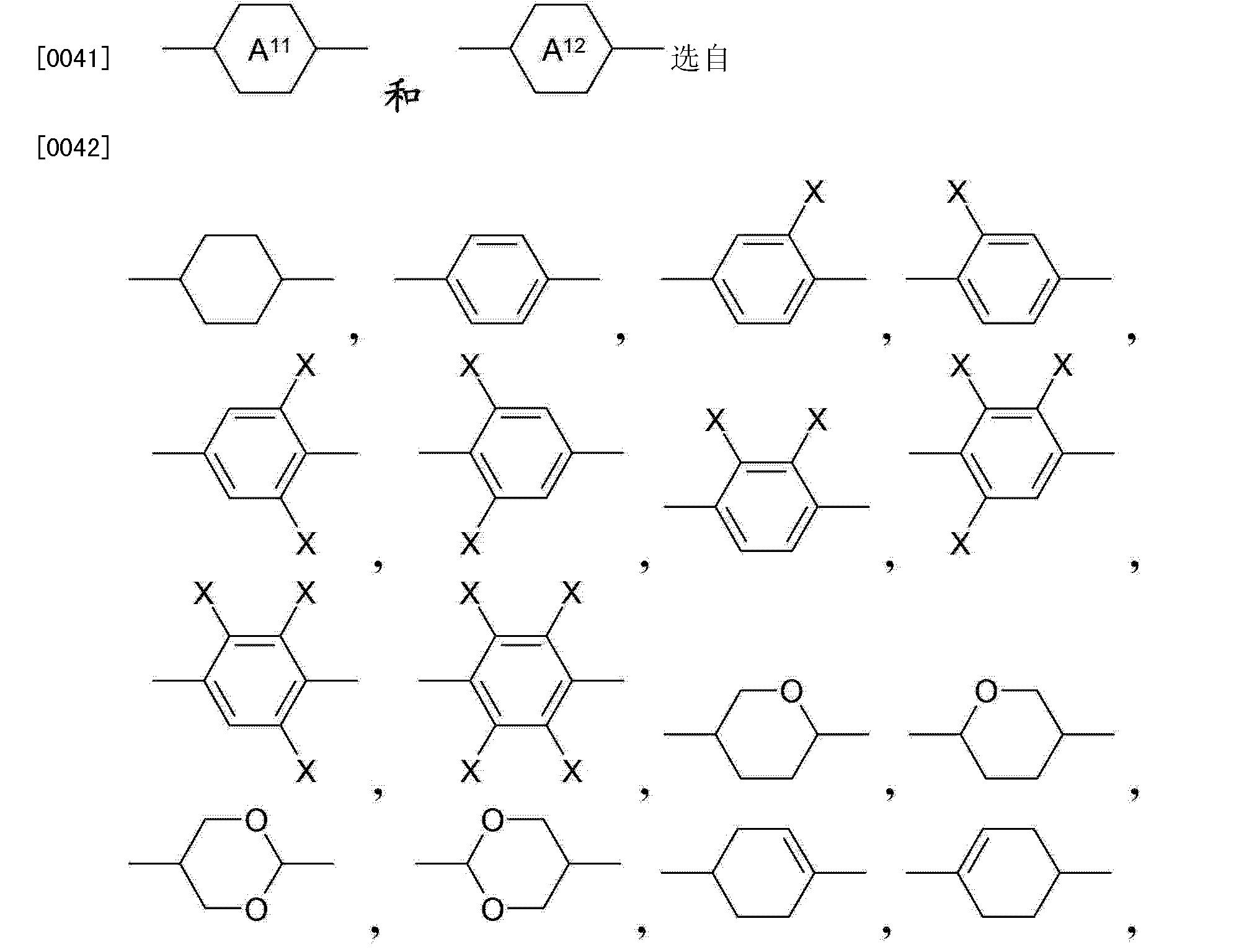 Figure CN103180409AD00191