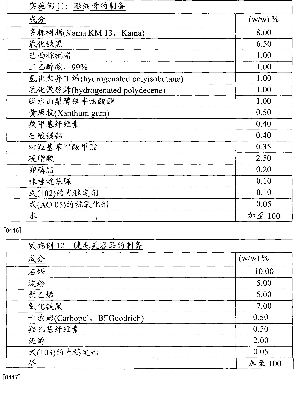 Figure CN101277674BD00651