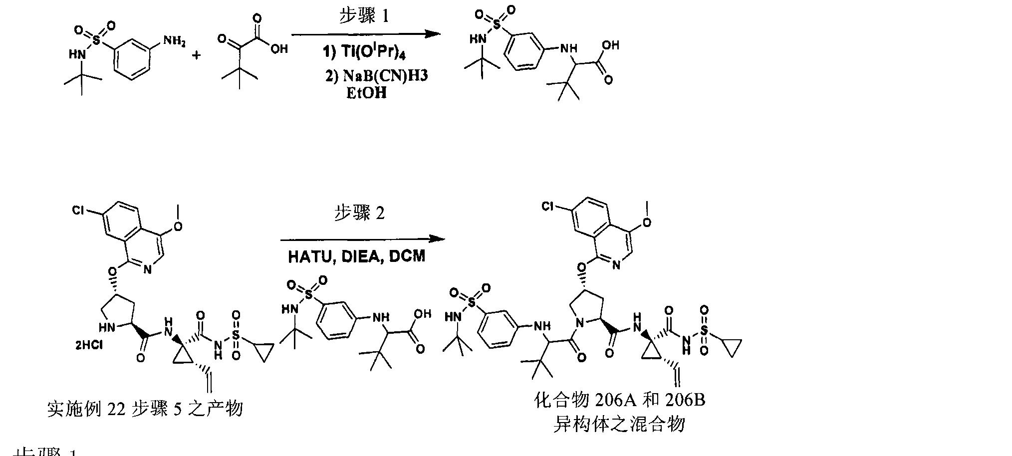 Figure CN101541784BD01292
