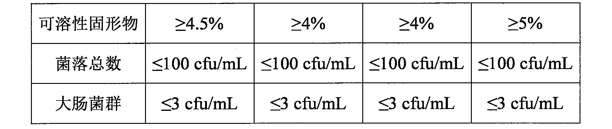 Figure CN105475763AD00091