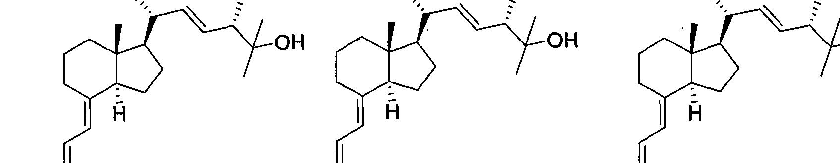 Figure CN101955498BD00032