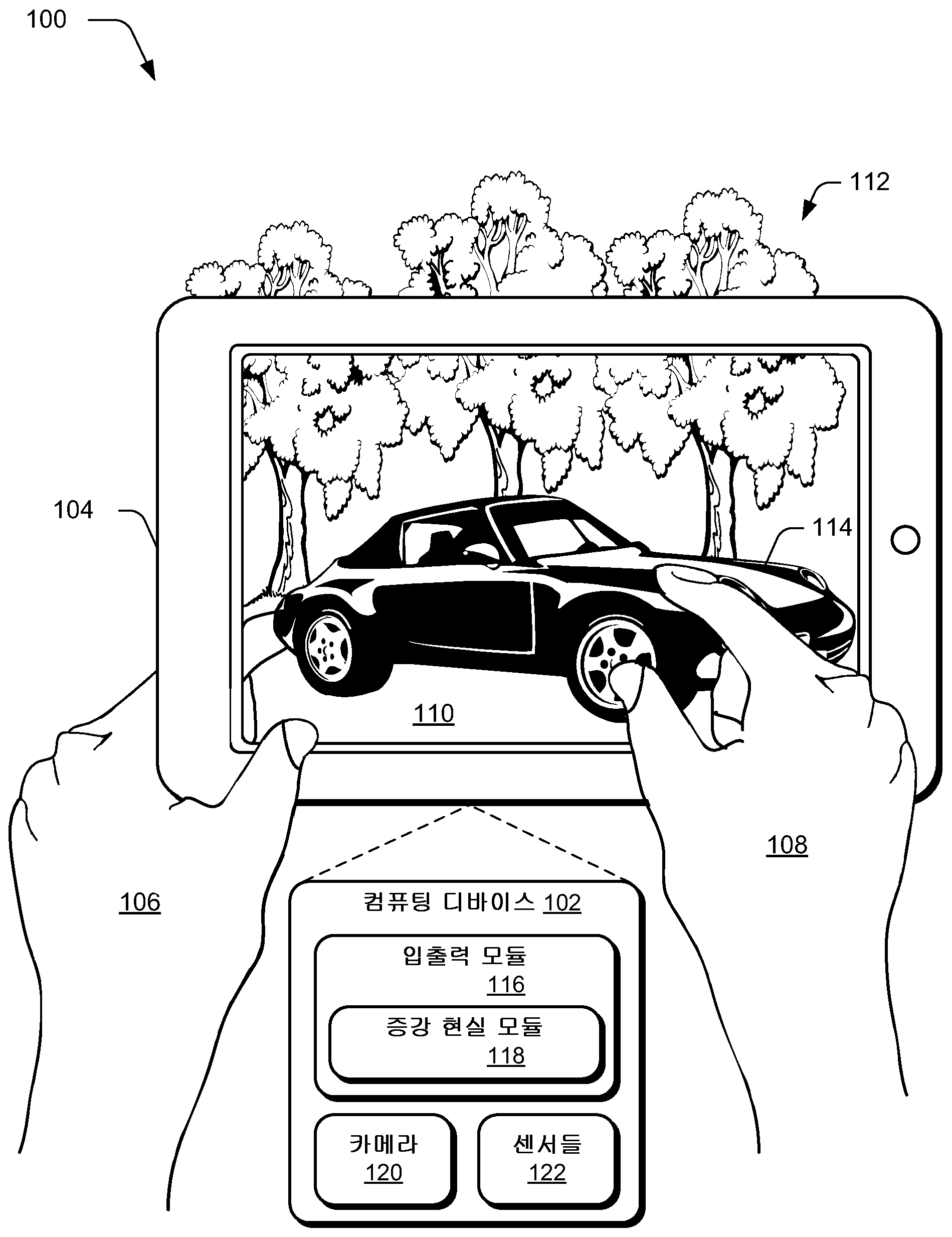 Figure 112014103509490-pct00001