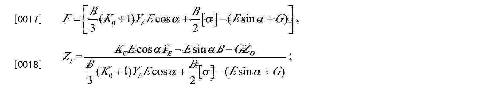 Figure CN103352477AD00071