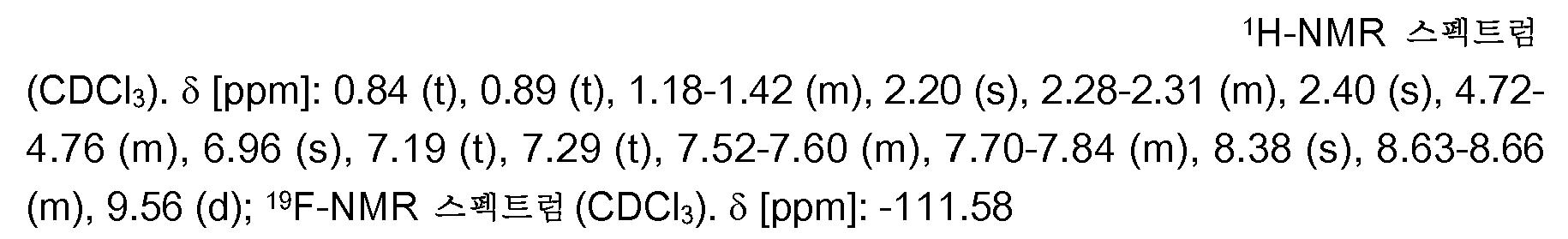 Figure 112013039208549-pct00114