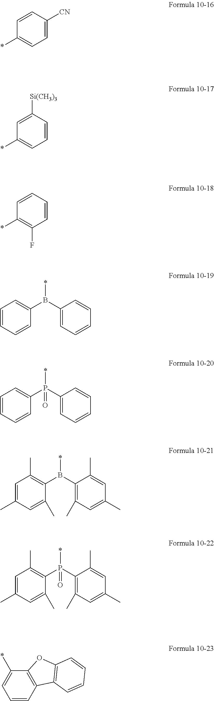 Figure US20160155962A1-20160602-C00006