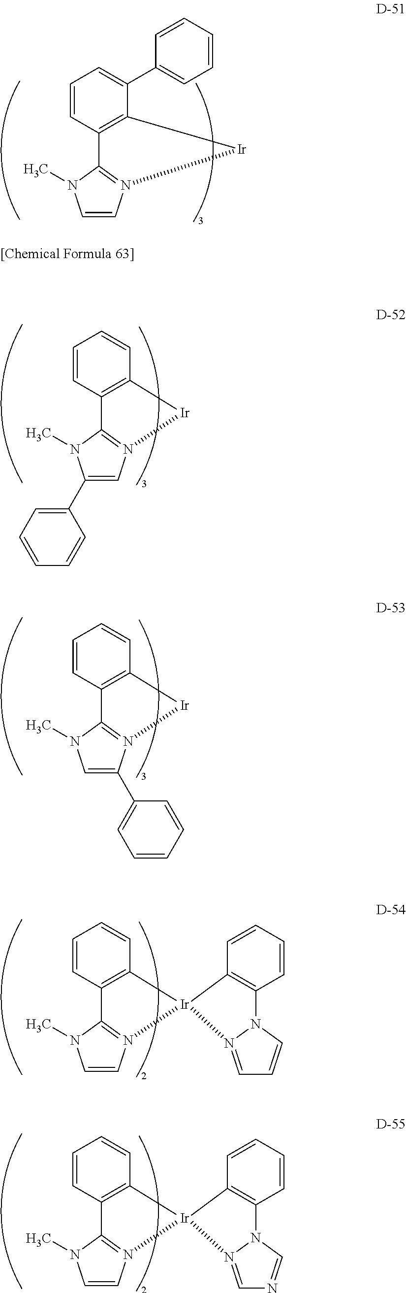 Figure US09935269-20180403-C00075