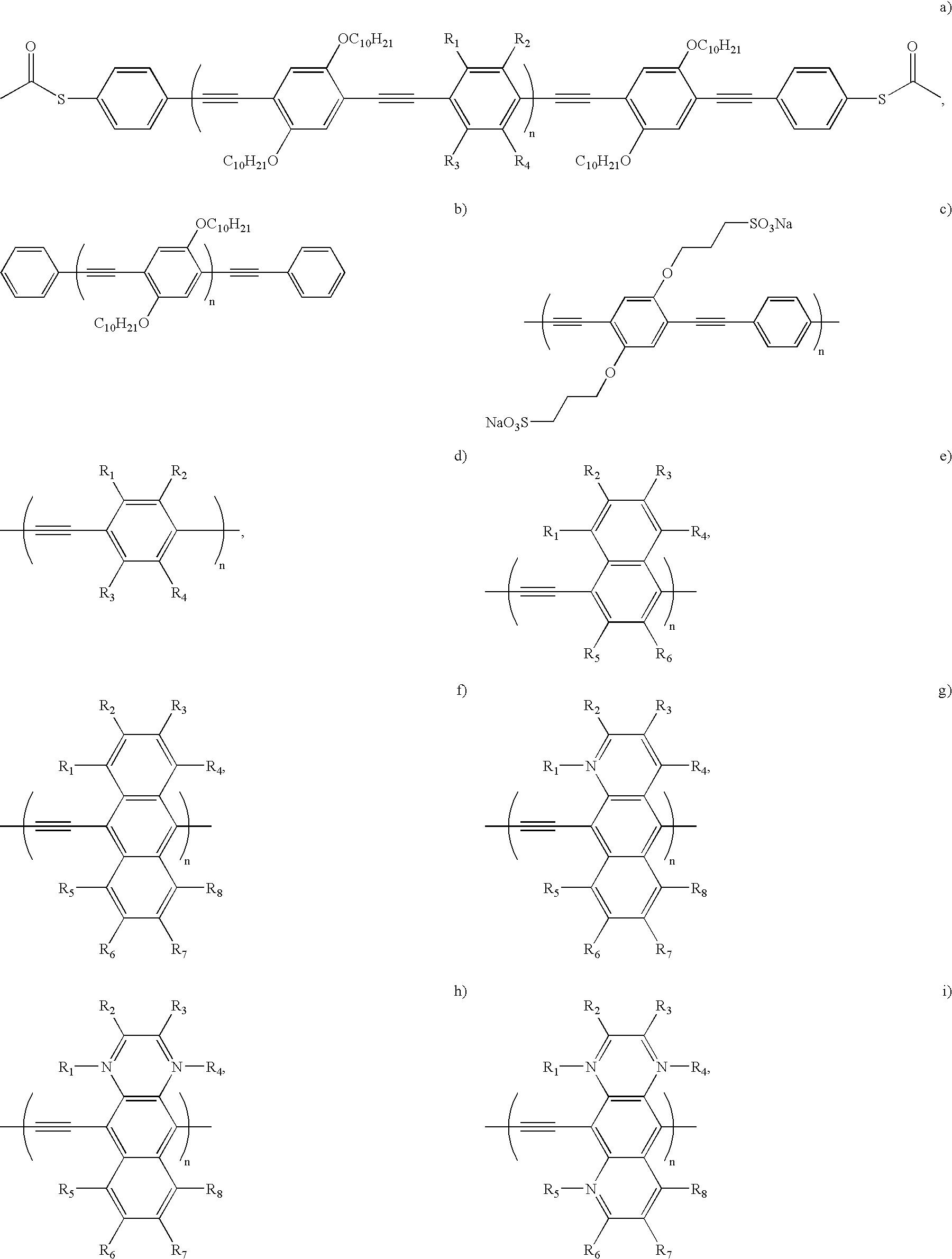 Figure US20060002841A1-20060105-C00015