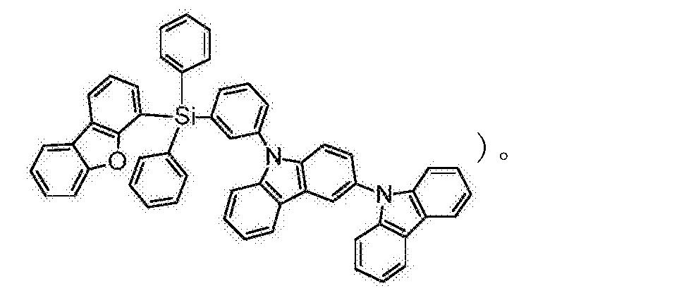 Figure CN107735880AD00343