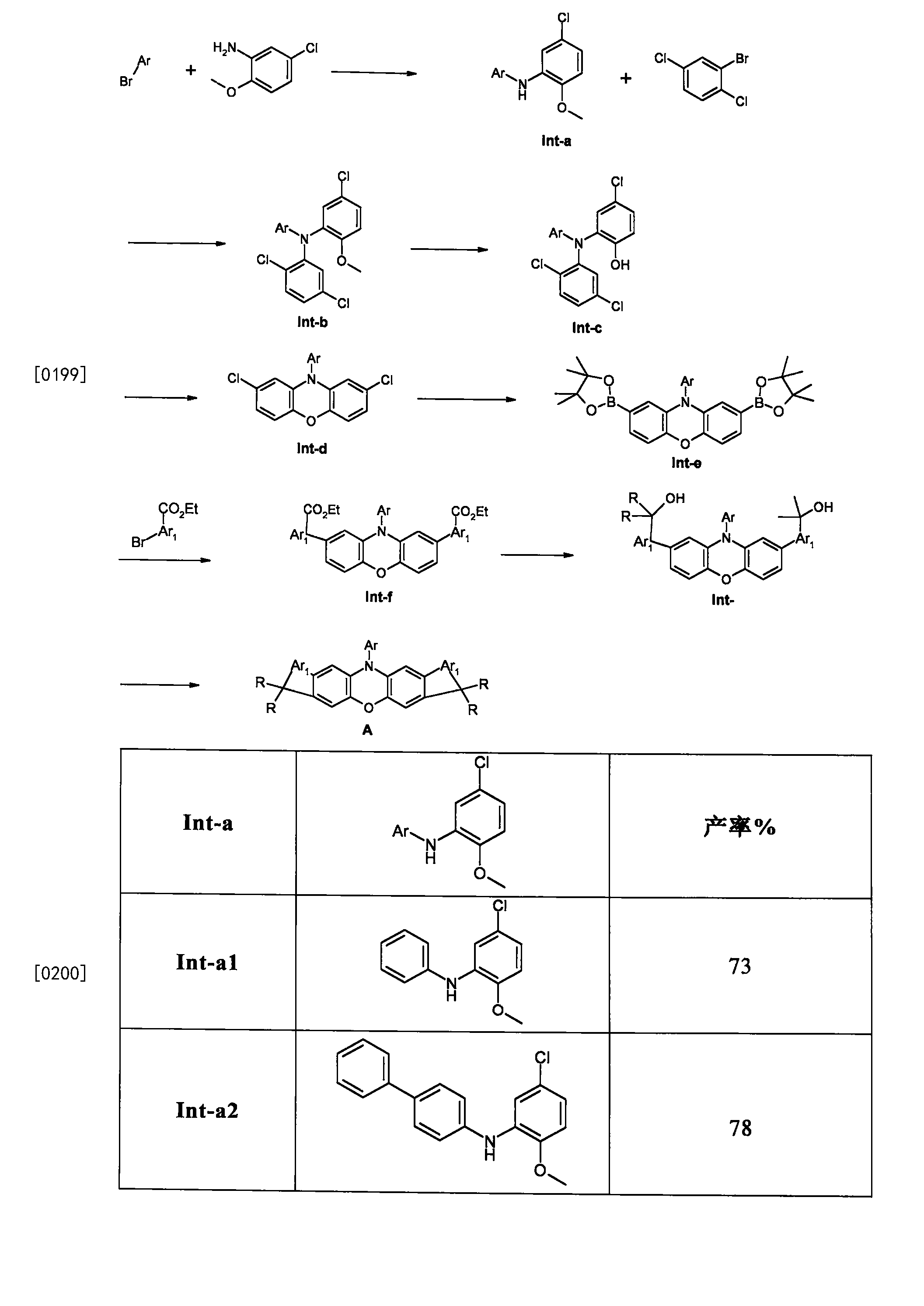 Figure CN107949561AD00431
