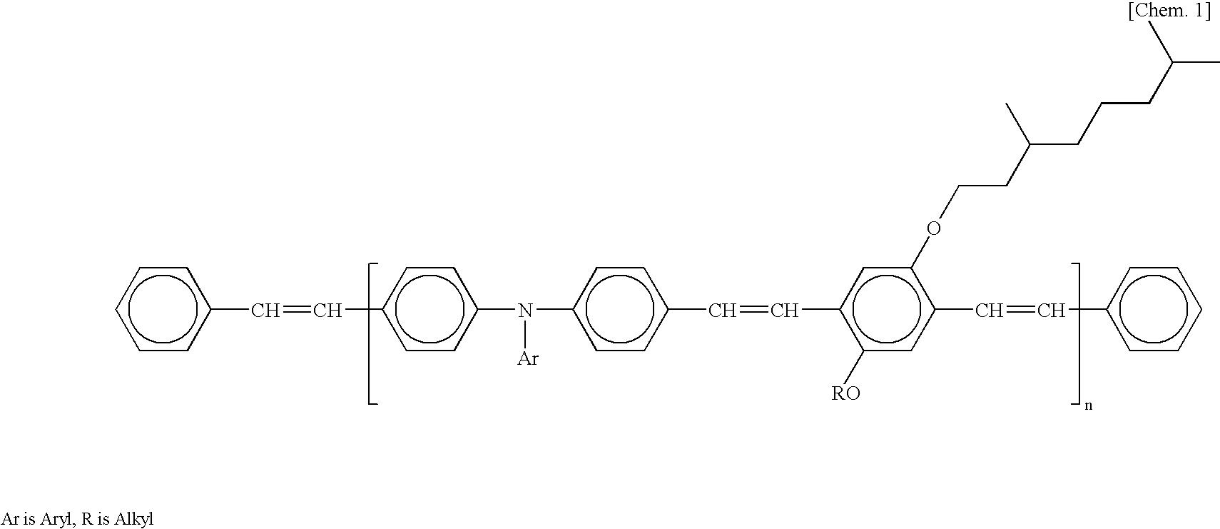 Figure US20070054212A1-20070308-C00001