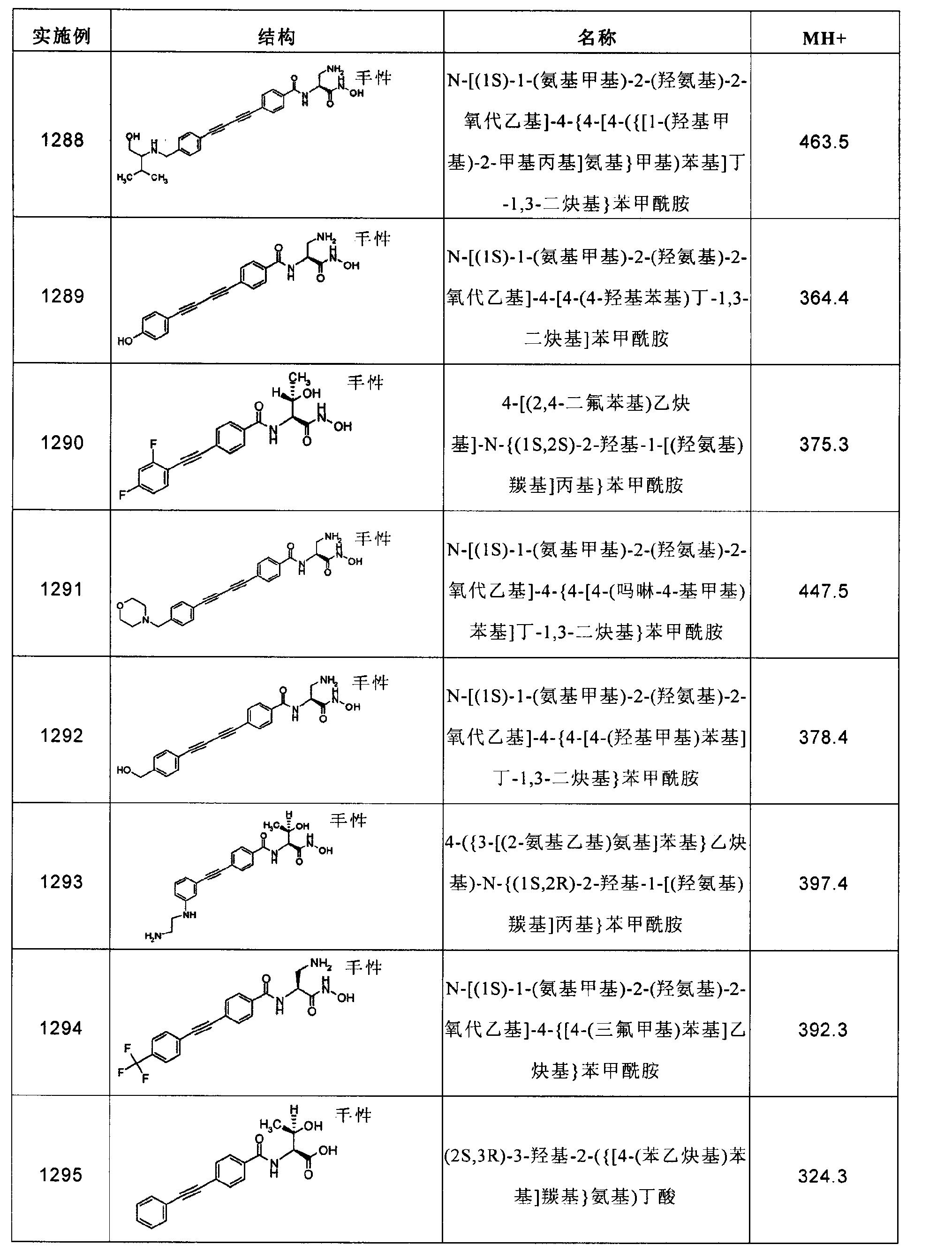Figure CN102267924AD02851
