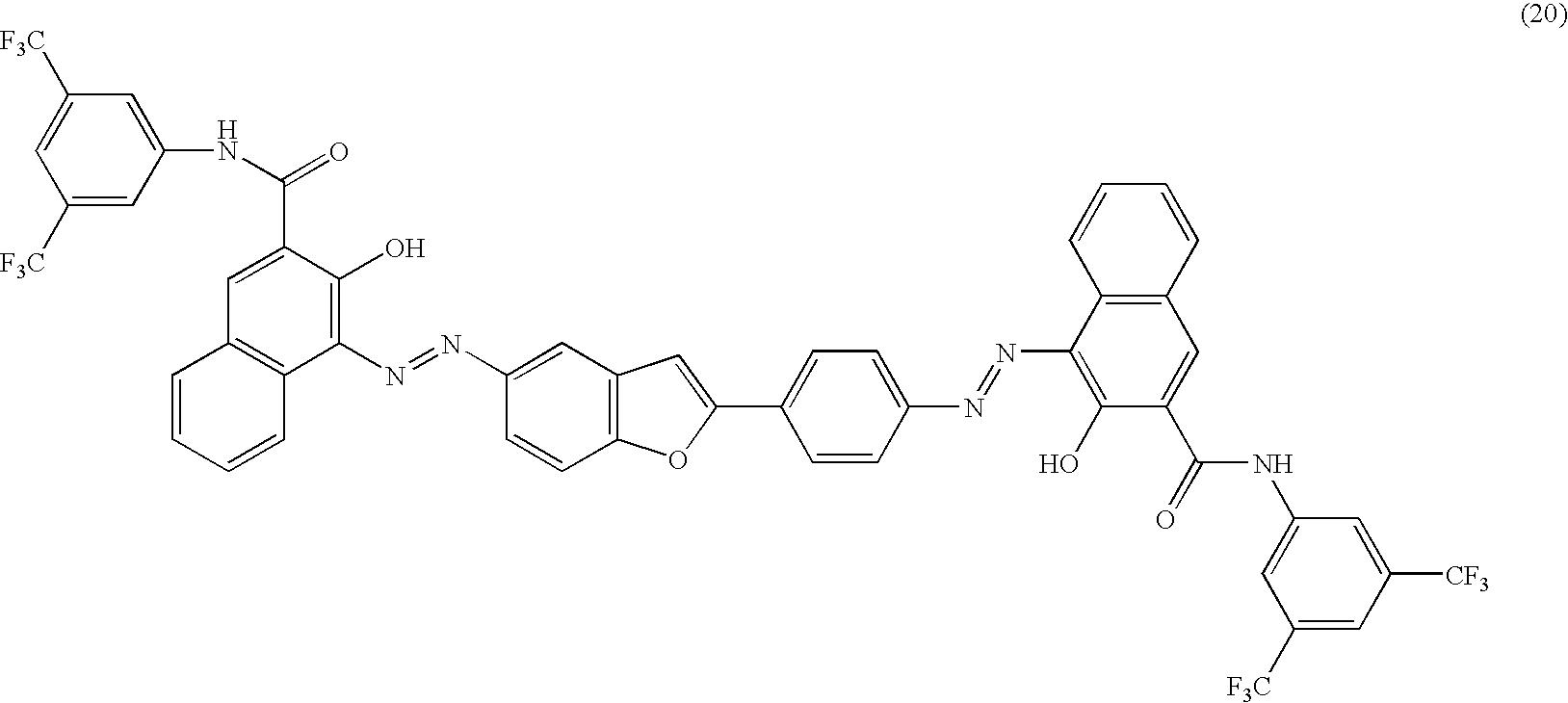 Figure US07794907-20100914-C00347