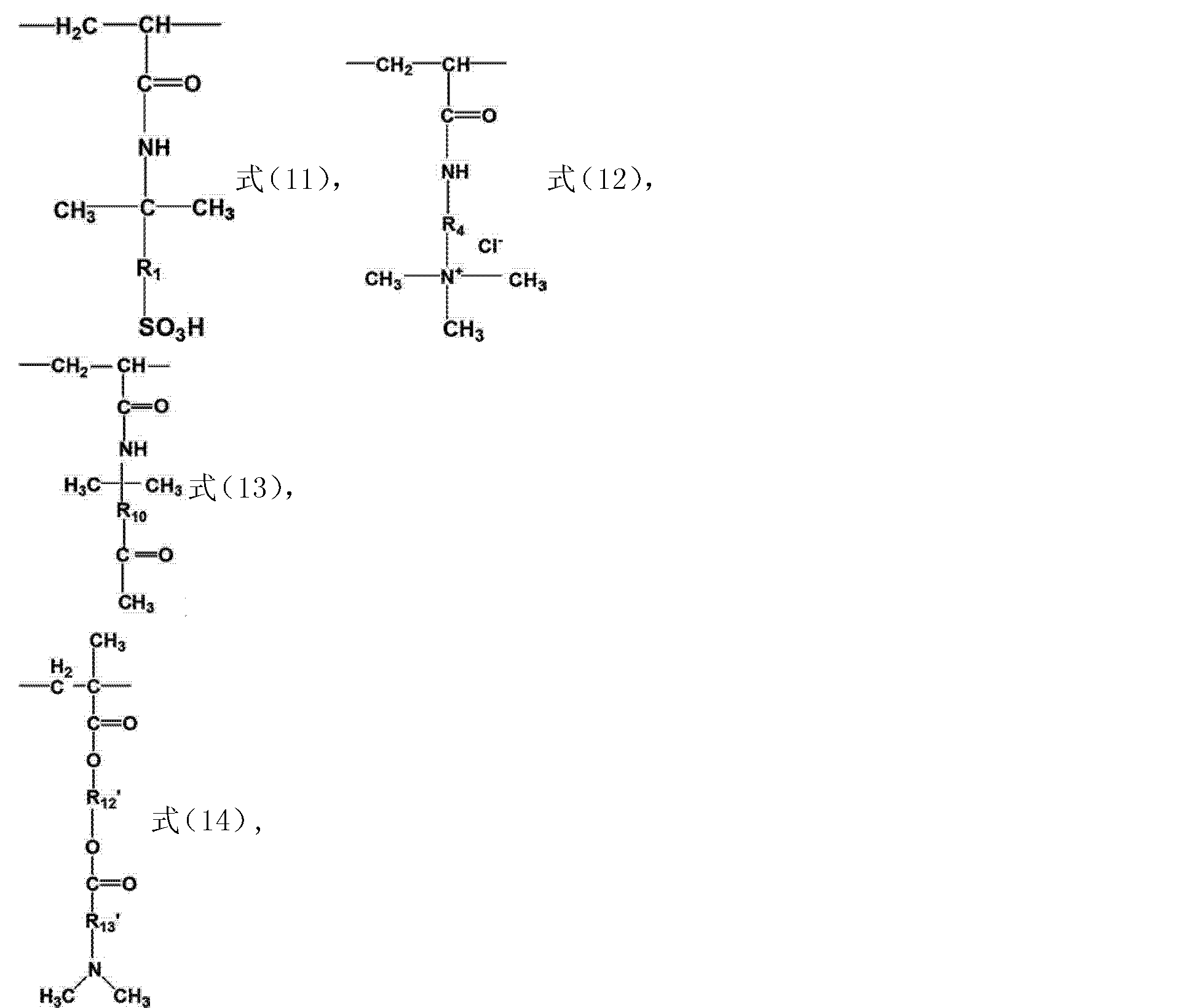Figure CN103788293AD00151