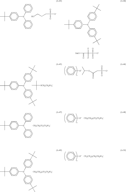 Figure US20070003871A1-20070104-C00017