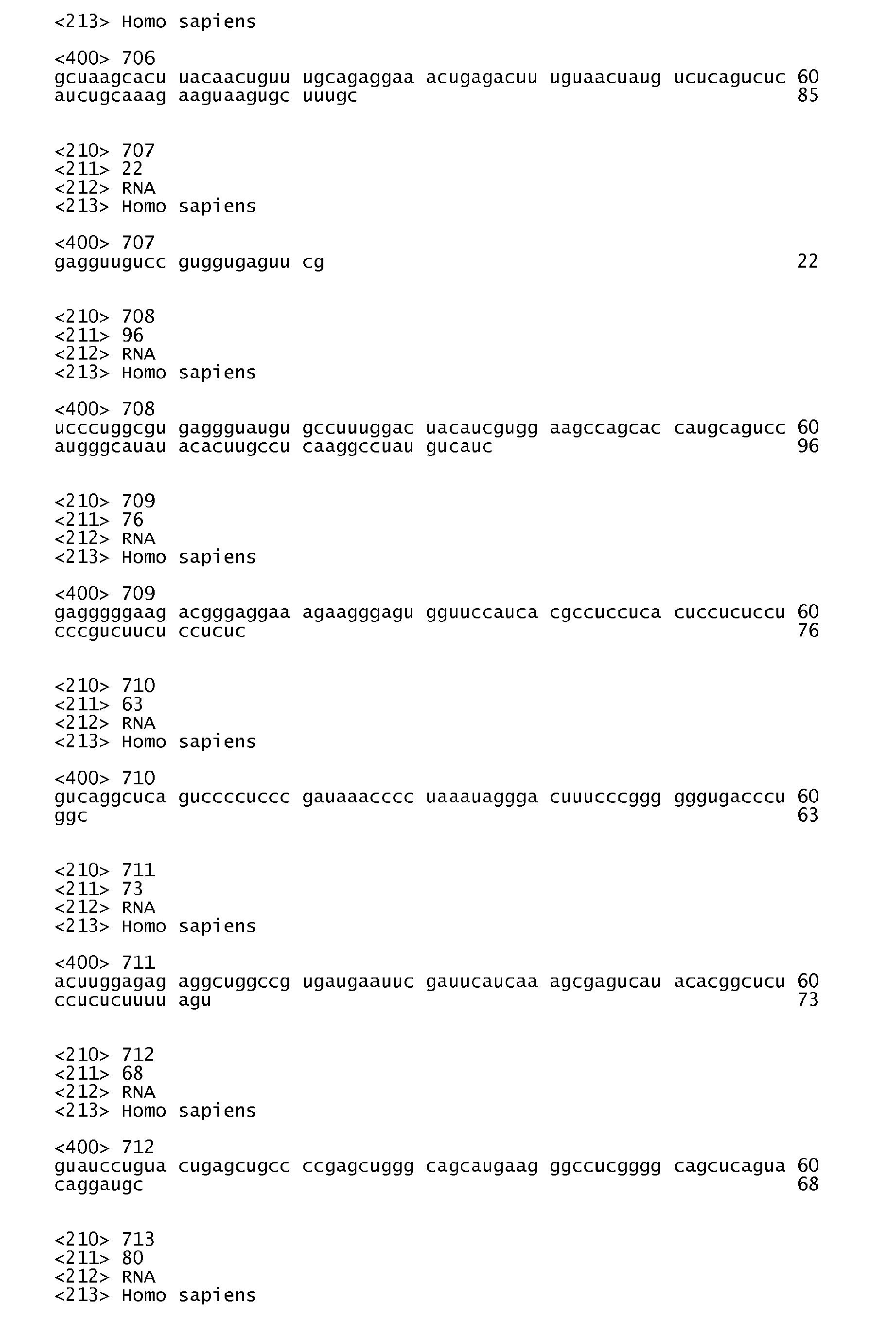 Figure imgb0108