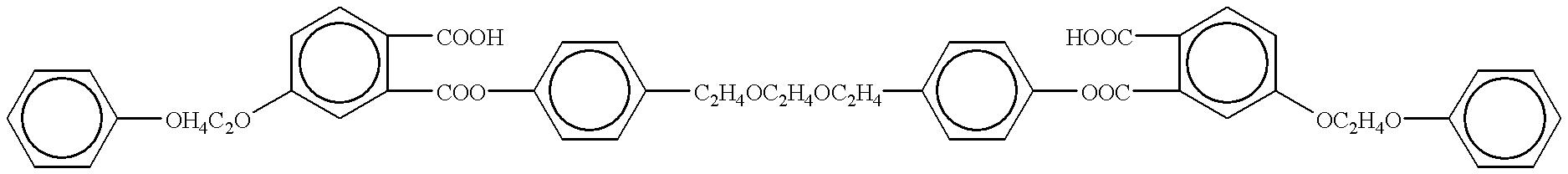 Figure US06180560-20010130-C00219