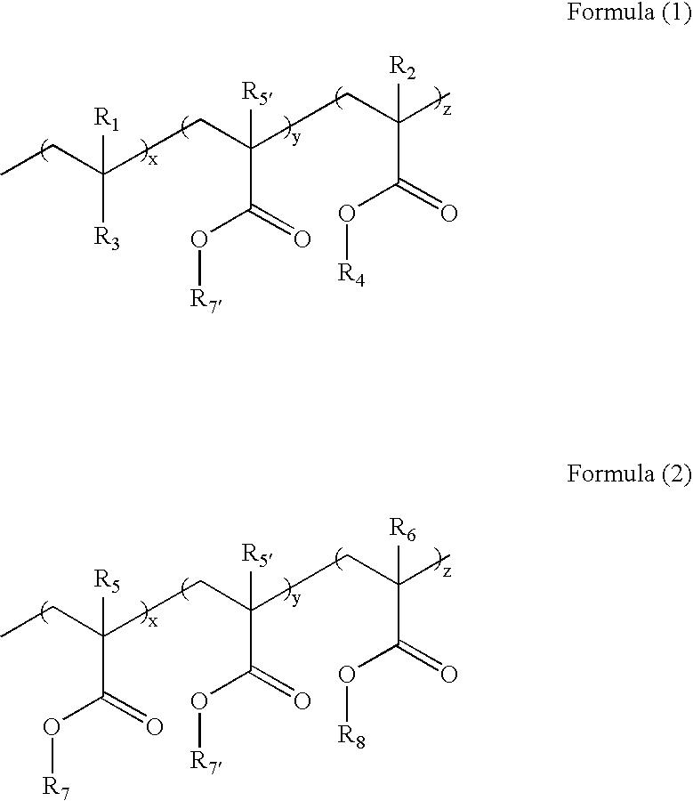 Figure US07521090-20090421-C00001