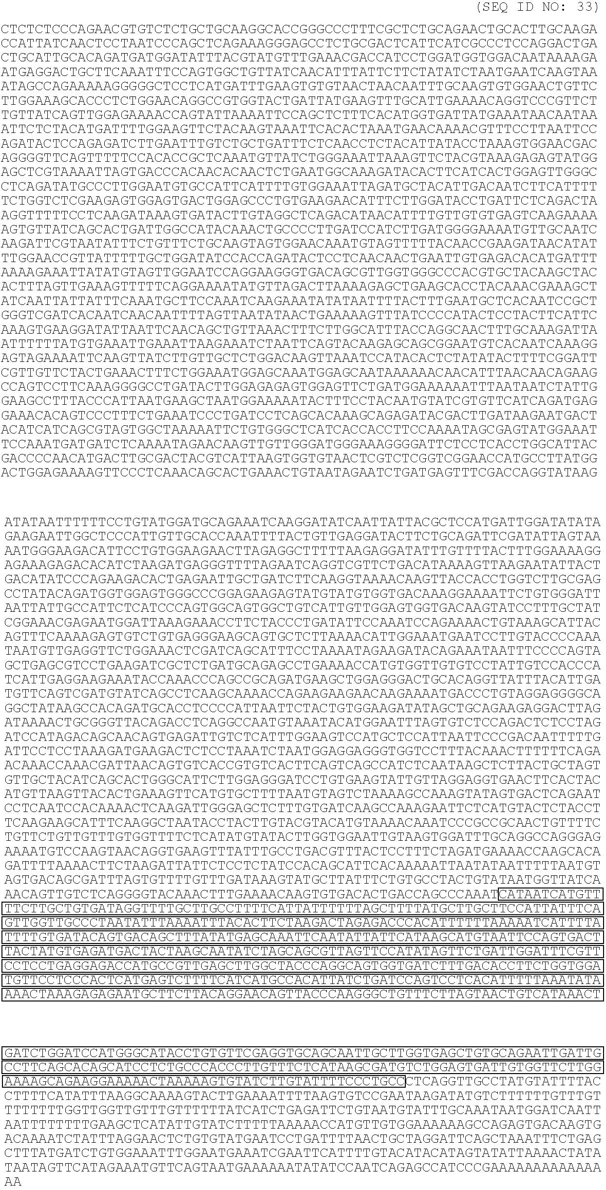 Figure US20100099098A1-20100422-C00001