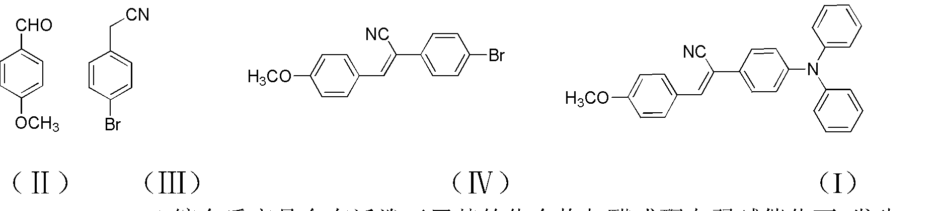 Figure CN102603567AD00052