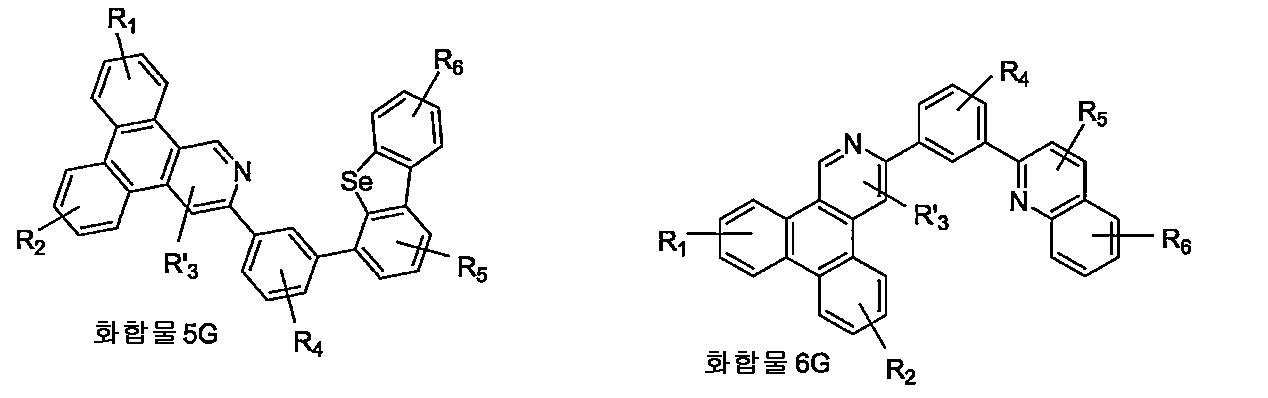 Figure 112011098457278-pct00013