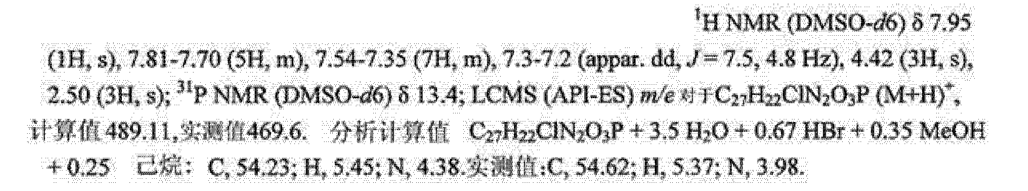 Figure CN102264228AD01092