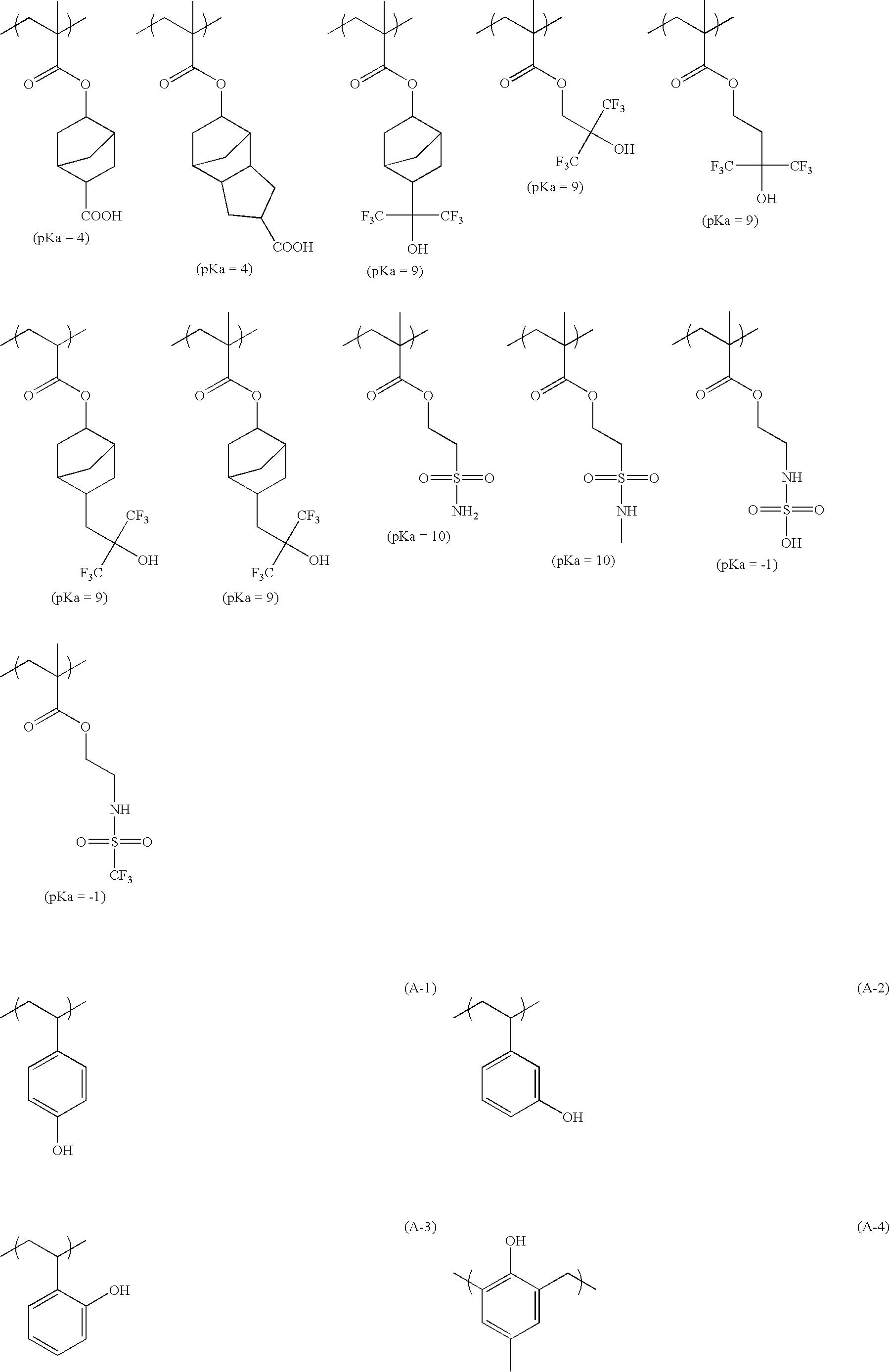 Figure US07998655-20110816-C00067