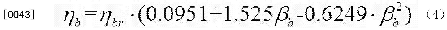 Figure CN103439941BD00093