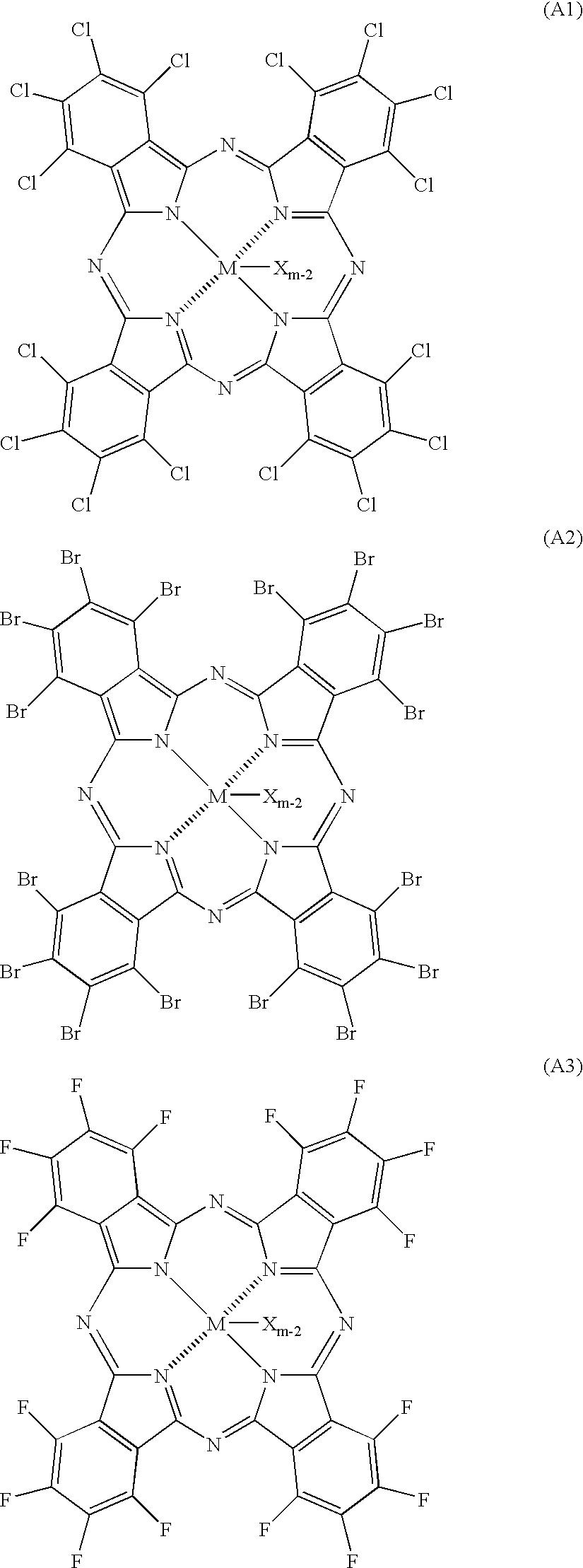 Figure US06852809-20050208-C00011