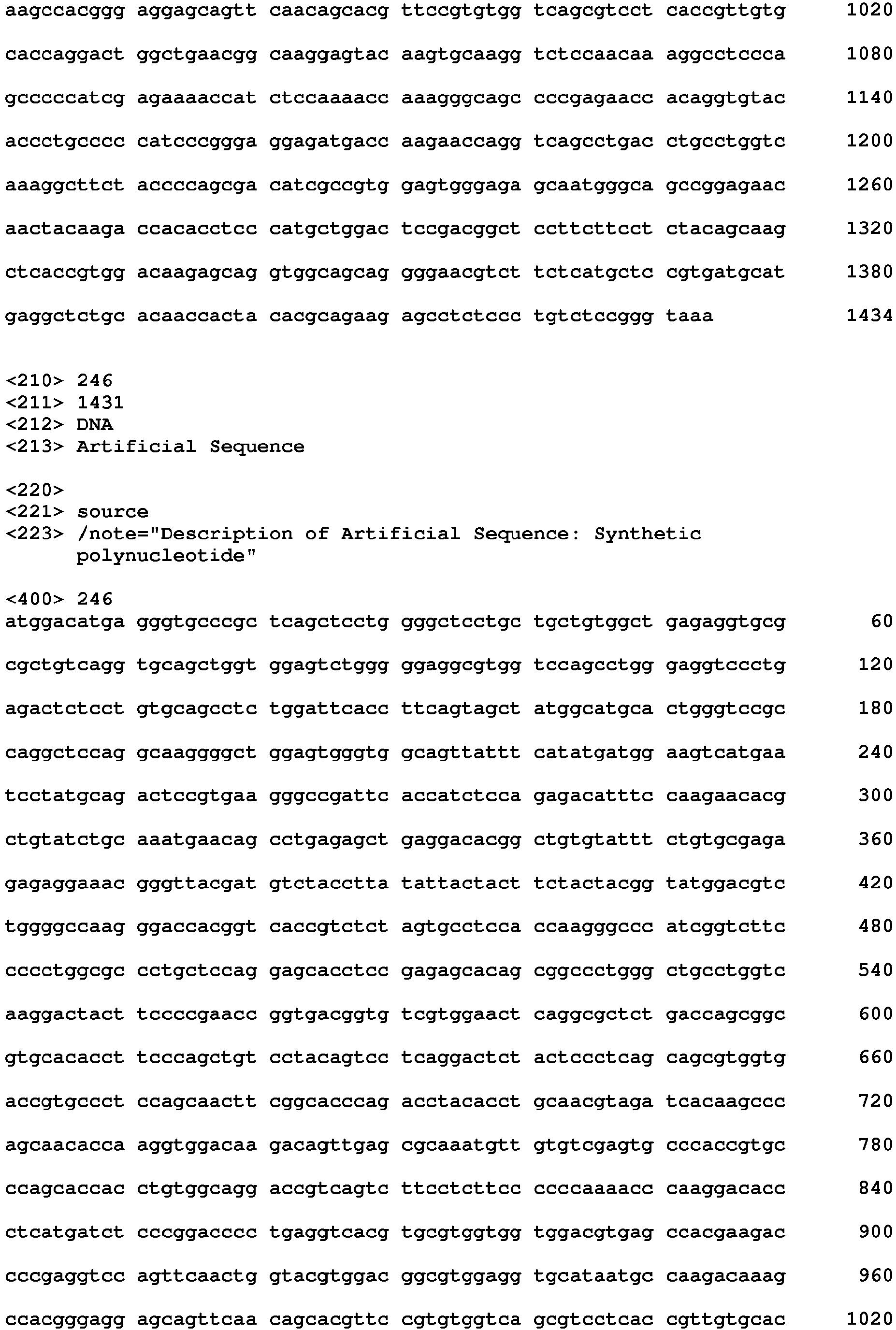 Figure imgb0293