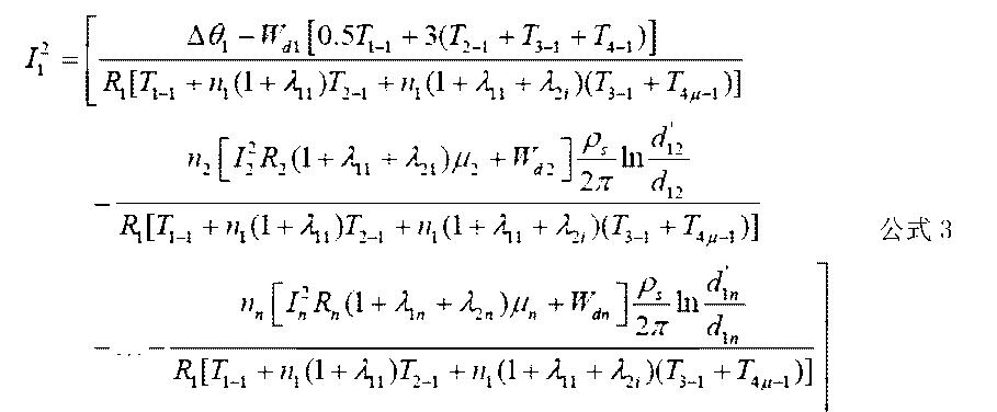 Figure CN104466803AC00032
