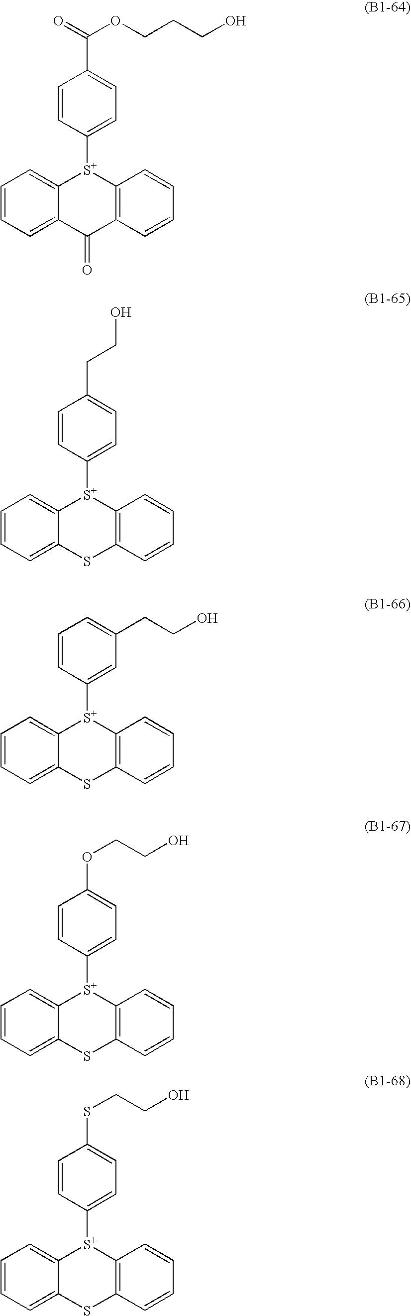 Figure US08852845-20141007-C00023