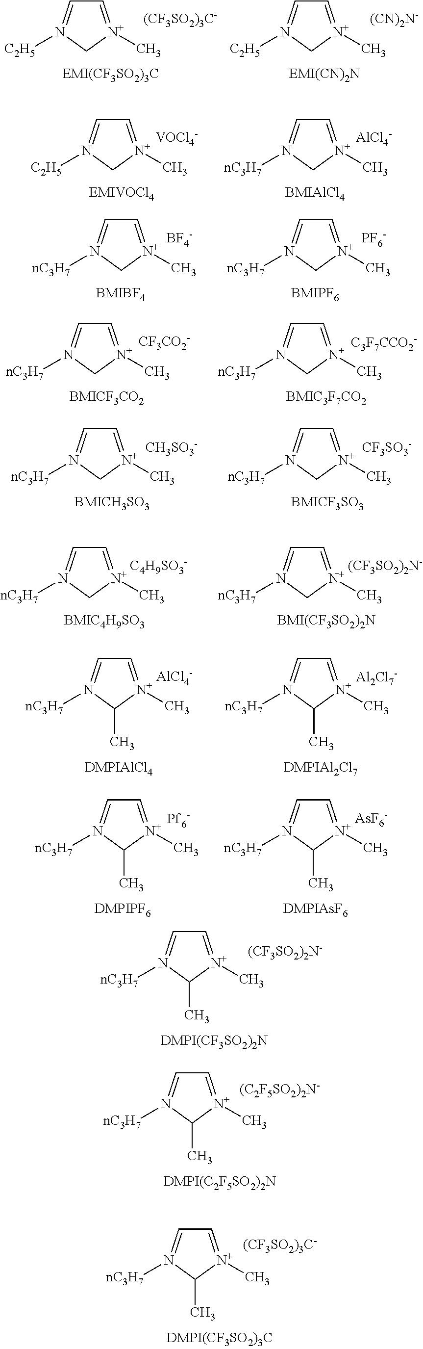 Figure US08194304-20120605-C00006