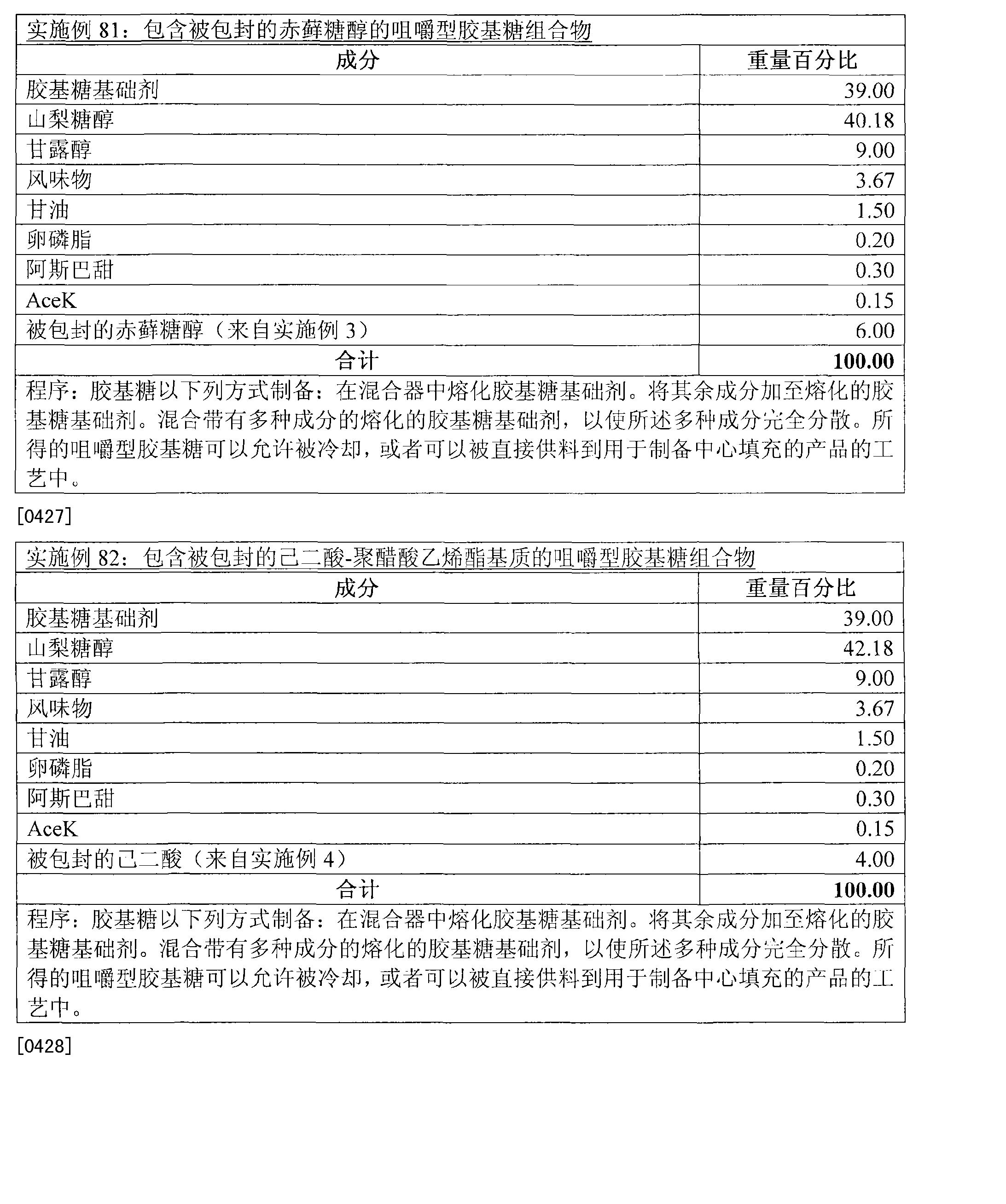 Figure CN101179944BD00991