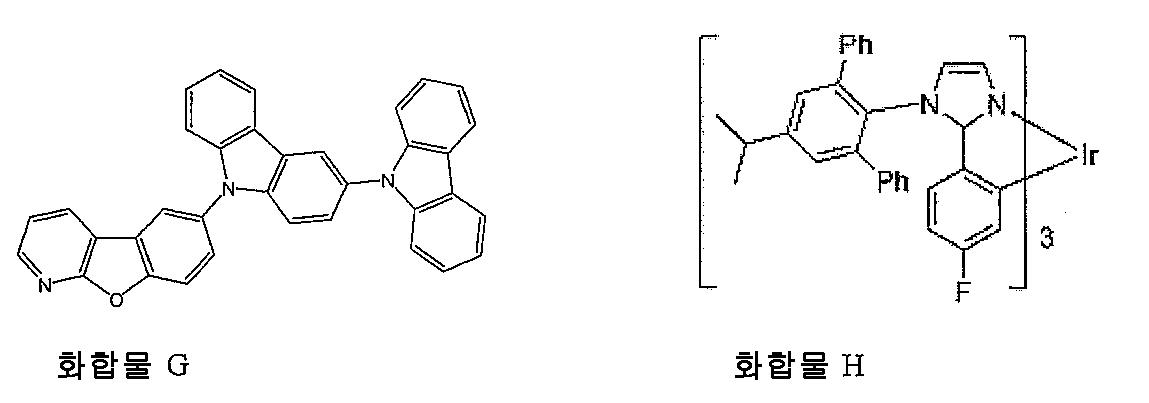 Figure 112011024458841-pct00005