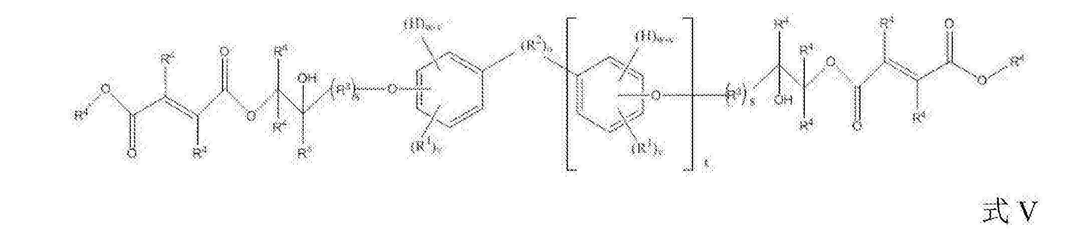 Figure CN104582671BD00322