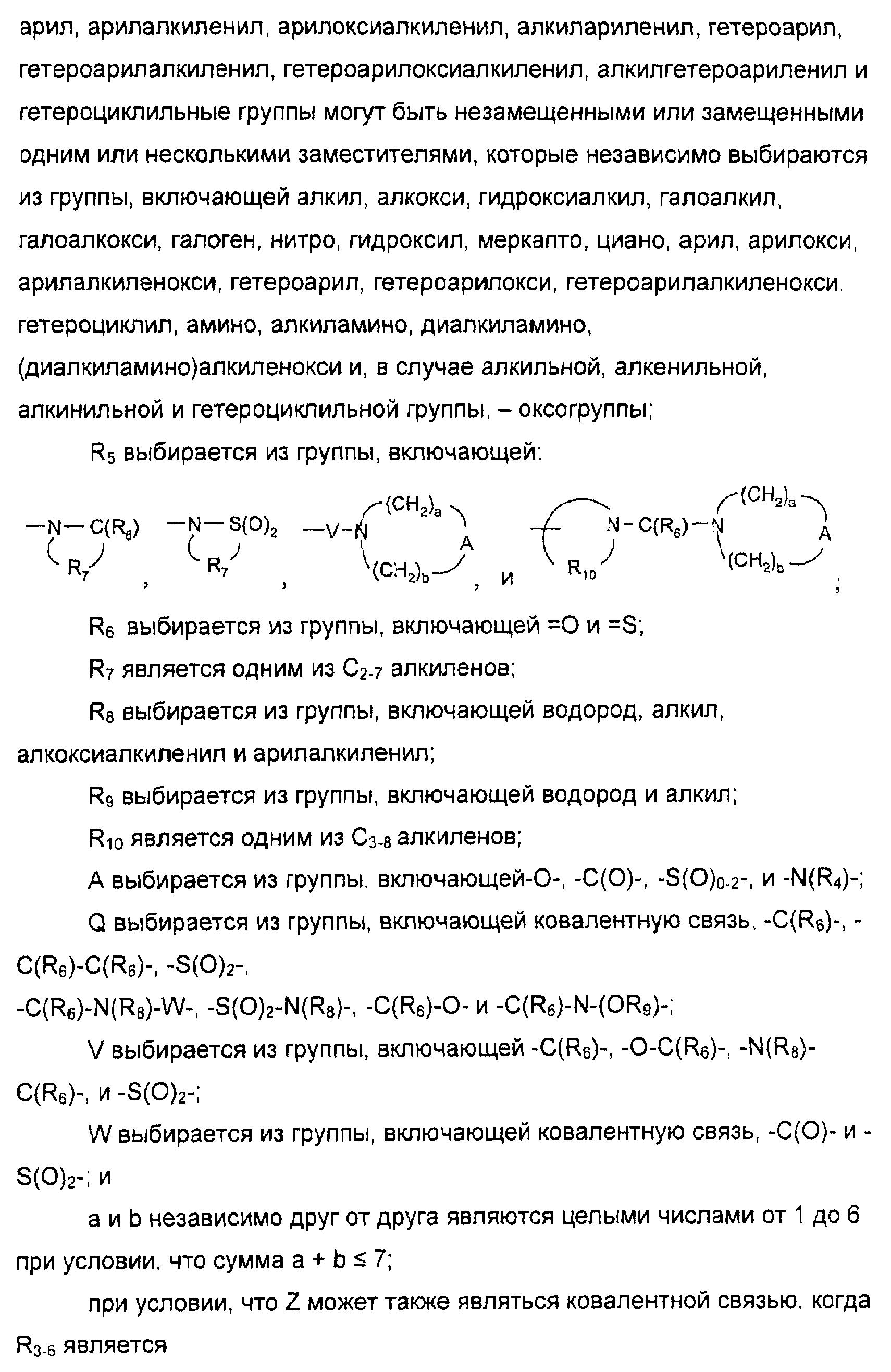 Figure 00000036