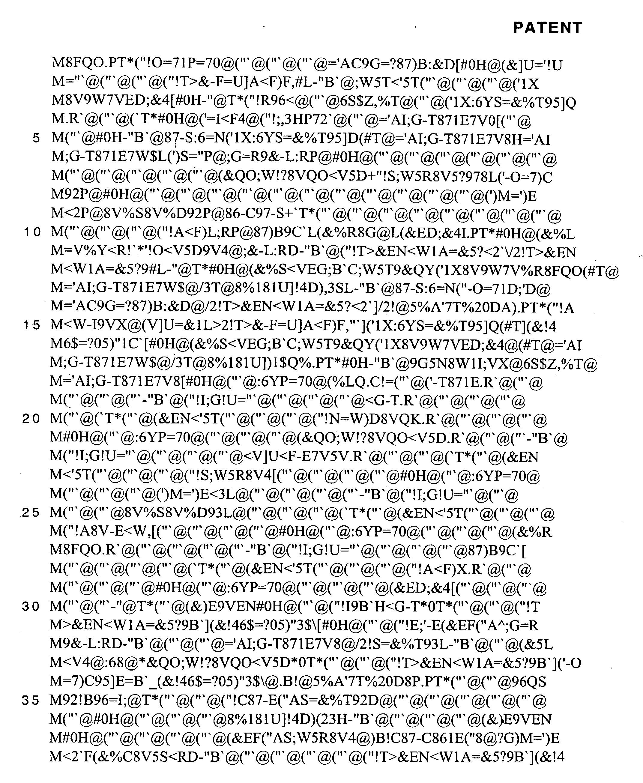 Figure US20030174721A1-20030918-P00031