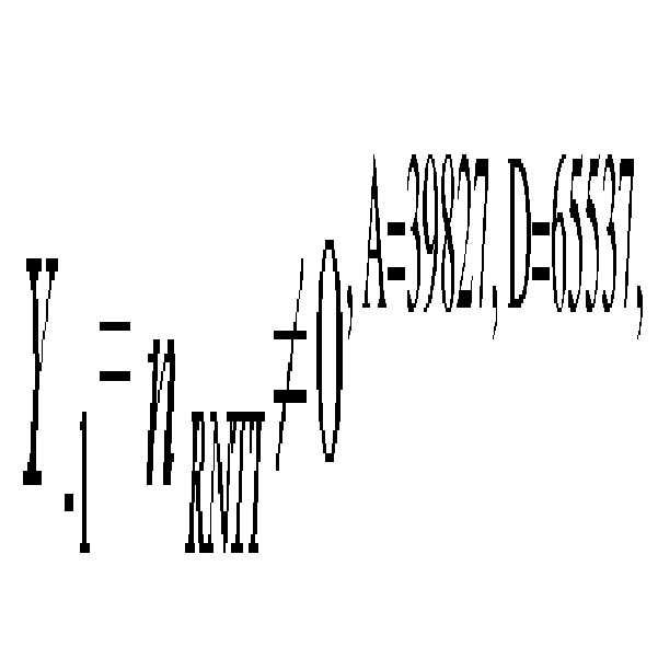 Figure 112015055295343-pct00023