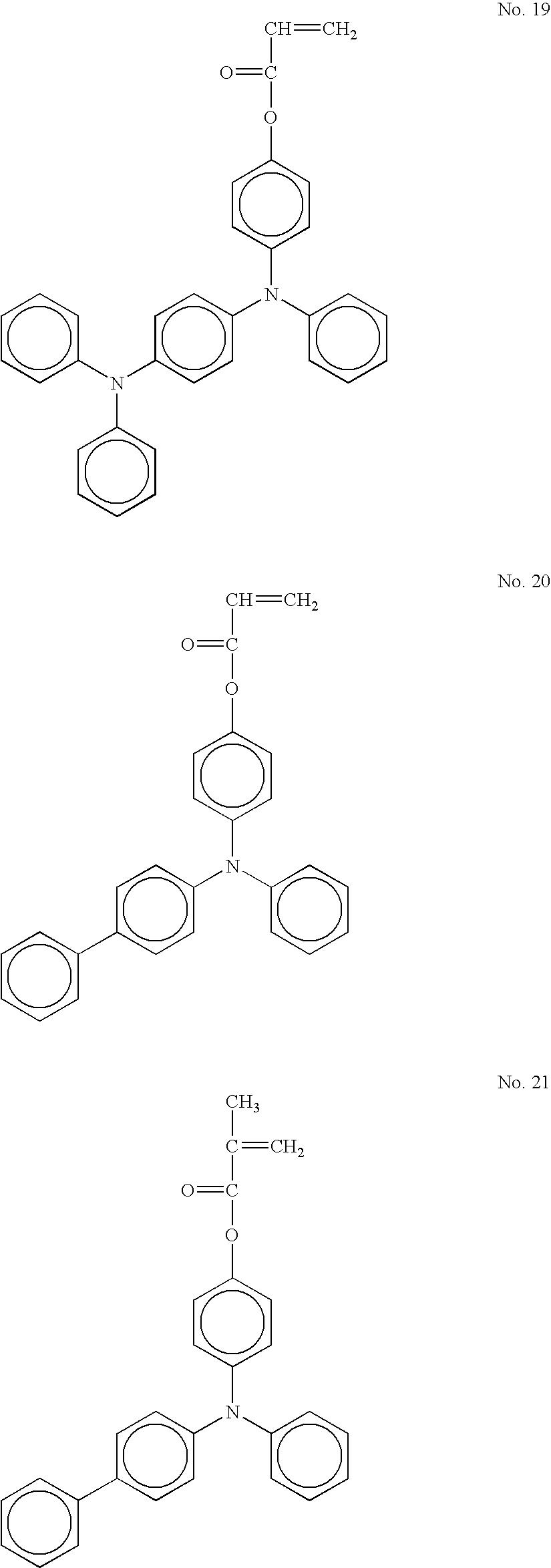 Figure US20040253527A1-20041216-C00018