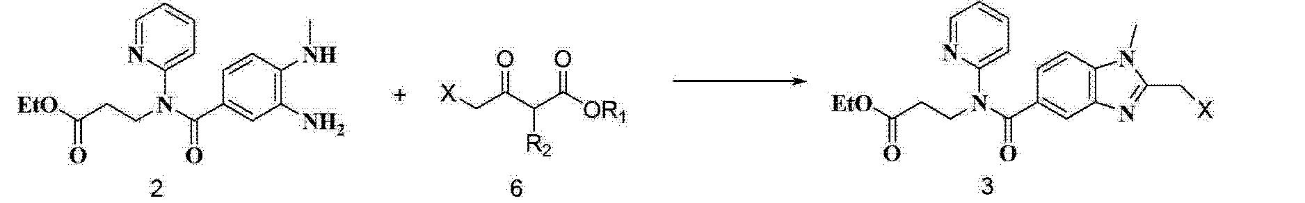 Figure CN102850325AC00021