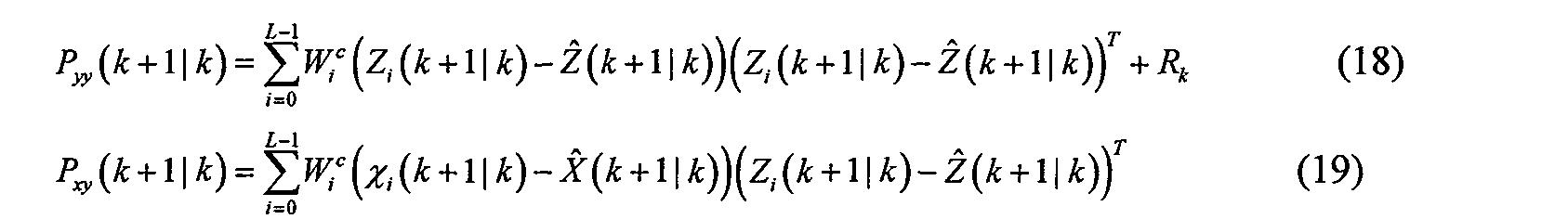Figure CN101216319BD00104